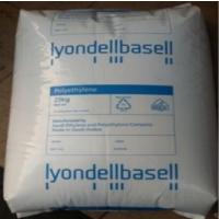 经销热卖 PP 巴塞尔 EP332K 塑料原料