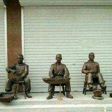 制药人物铸铜筛选中草药材老中医雕像医生大夫