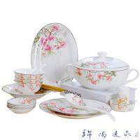 景德镇骨瓷餐具碗碟套装家用欧式创意碗盘组合中式陶瓷盘子碗套装