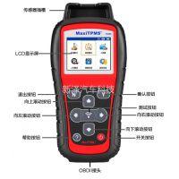 深圳厂家直销道通胎压维修专业匹配工具TS508 质保2年 售后终身服务