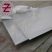 201不锈钢薄板厂家 南京宝钢不锈钢板 南京泽夏