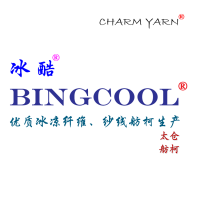 BINGCOOL、70D/48F、冷感纤维、凉感纤维、冰酷革命、 (舫柯 锦纶6-DTY)