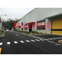 惠东消防通道画线,小区禁止停车划线,惠东热熔道路标线施工厂