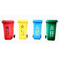 厦门垃圾桶,厦门社区分类垃圾桶,厦门户外垃圾桶,医疗垃圾桶,厦门豪盛塑料,质量有保证。