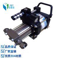 菲恩特牌ZTR系列气体循环泵 反应釜加压机 气动气体增压设备厂家