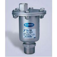 进口微量排气阀_ARVX进口微量排气阀