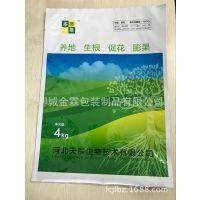 厂家直销渭南肥料包装袋,精美铝塑袋,可彩印打码,加印防伪