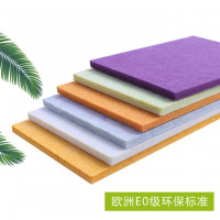 聚酯纤维吸音板学校墙面材料 机关单位墙面吸音板 青岛 广州厂家制定