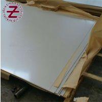 南京201不锈钢花纹板规格 价格怎么算