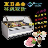 佳茂隆J6-1600冰淇淋展示柜制冷效果好双份道设计制冷快