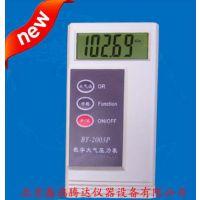 TDH-3数字温湿度计主要特点 北京鑫骉腾达数字式温湿度表特点