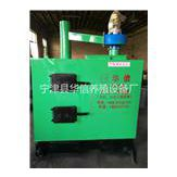 水暖养殖锅炉-宁津华信养殖设备厂-专用养殖