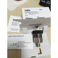 原装进口 TRAFAG 压力传感器 8472.25.5717 优势供应 可以提供原厂出货证明