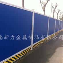 施工PVC围挡彩钢板工厂批发 市政施工铁皮建筑工地外围工程围挡