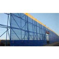 卡新老厂家生产电厂防风抑尘网板厚0.4mm-1.5mm之间都能订做