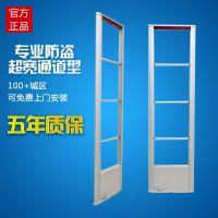 NEWFEEL NF-80平顶山射频超宽通道超市防盗门禁价格实惠 河南省内可现场安装