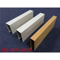 铝方通、U槽铝方通价格、型材铝四方通定制厂家