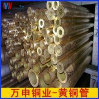 H62环保黄铜管 黄铜管厚 精密黄铜管 直纹黄铜管