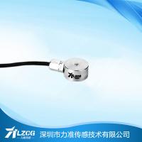 南京市压力传感器仪表,好品牌-力准传感器