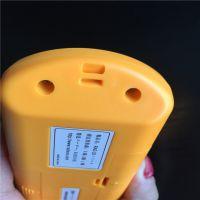 """辐射计,又称""""放射计"""",是一种测量电磁辐射的辐射通量的装置。""""放射计"""""""