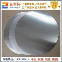 金利特厂家直销LY12精密铝圆棒