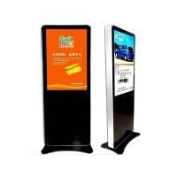 优鑫82寸仿苹果外观可定制立式广告机