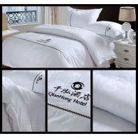 鸿鼎纺织HD-热门酒店纯棉布草、便宜又实惠 专业的客房布草_床上用品