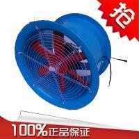 供应DZ-13/8B岗位式低噪音轴流风机 上海能垦低噪音轴流通风机