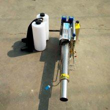 小型背负式弥雾机 高效脉冲式弥雾机 手提式高压烟雾机