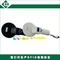 RFID动物耳标手持机,RFID手持机,RFID猪耳标,电子耳标手持机