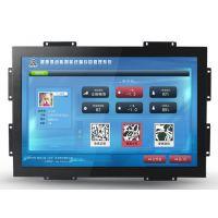19寸宽屏 铁壳非触摸 嵌入式显示器 工业显示器厂家批发 深圳中冠智能