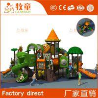 供应户外儿童月亮设备滑梯定做 户外儿童滑滑梯厂家定制