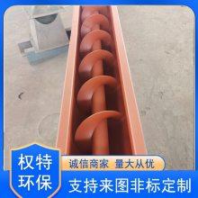 山东厂家生产螺旋输送机多钱一台