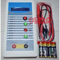 中西漏电保护器测试仪 型号:HX19-HDLB-II库号:M362968
