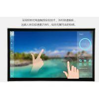 32寸触摸一体机安卓大屏触摸平板电容式触摸显示器