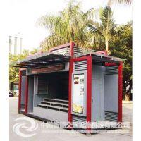 售货亭、不锈钢岗亭、便民服务亭、小区岗亭专业生产加工