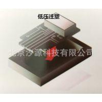 乐泰低压注塑粘结PA 673北京注塑胶料封装