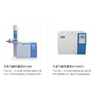 上海天美GC7890IIF79807900plus气相色谱仪河南代理售后配件 维修改装培训
