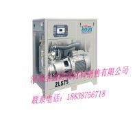 捷豹75 永磁变频二级压缩空压机 超低转速, 超大转矩 厂家授权
