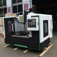 山东北一数控机床CNC立式小型加工中心机床VMC640适合铝件铜件加工厂家直销