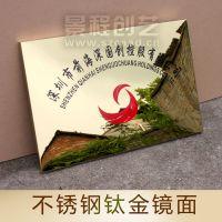 深圳南山科技园公司名称牌设计制作