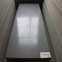 山东厂家直销pvc白板、黑板、灰板PVC免烧砖托板多少钱一张。山东天启值得信任