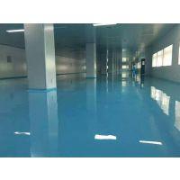 江苏地坪漆 地面装饰耐磨材料 提供专业技术指导