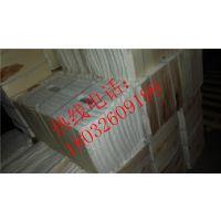 襄樊市国标硅酸铝针刺毯质量标准 防火门硅酸铝针刺毯2018现价
