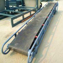 [都用]新密市煤炭输送机 袋装黄豆卸车输送机 移动式稻谷皮带机