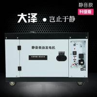 12kw永磁柴油发电机车载用