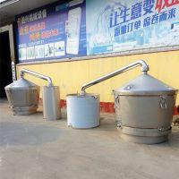 一套小型酿酒设备价格 不锈钢烧酒蒸酒设备 家用白酒蒸馏设备