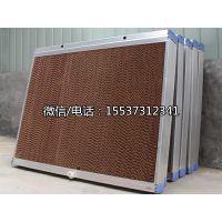 镀锌板铝合金水帘水帘纸湿帘纸风机湿帘降温设备