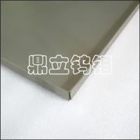 宝鸡鼎立 厂家设计生产 钼舟 钼盒 Mo1