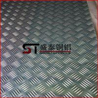 【盛泰】厂家现货 1060-H24花纹铝板 1.5-6.0mm规格
